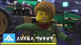 Lego Ninjago Prime Empire (shorts) - The Meaning Of Victory
